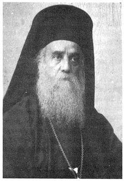 Pyhä Nektarios Eginalainen, Pentapoliksen metropoliitta,muistopäivä 9.11.(kuva Orthodoxphotos)