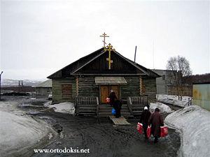 Petsamon Luostari