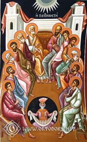 Ensimmäinen helluntai Apostolit istuvat puolikaaressa, joka kuvaa kirkon yhtenäisyyttä. Heidän keskellä on yksi paikka vapaana. Se on varattu Kristukselle, Kirkon näkymättömälle johtajalle. Apostolien keskelle on kuvattu Kosmos eli maailmankaikkeus tummana alueena. Tummuus kuvaa syntiä. Sen keskellä on symbolinen kuvaus kuninkaasta. Tämä yksi henkilö kuvaa koko maailmaa, joka oli aikaisemmin ollut ilman uskon valoa ja jolle nyt Kirkko toi valoa opetuksillaan.(Kuva © Pyykkönen)