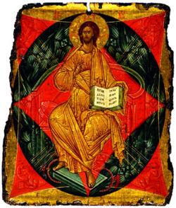 hellyyden jumalanäidin ikoni