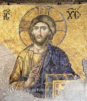 Herra Jeesus Kristus, Jumalan Poika,armahda minua syntistä.(kuva © Ortodoksi.net)